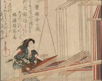 16x24 Poster; Japanese Weaving C1820 Hataori (Weaving) Woodcut Print