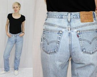 Vintage 80s Levis 512 HIGH Waist Slim Fit Straight Leg Retro MOM Jeans USA 9 30x32