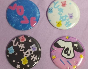 2 inch pin back button! pick one!!