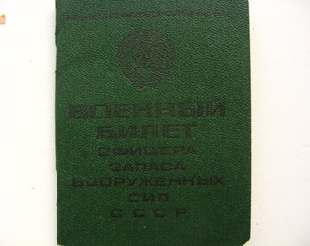 Military card Soviet army officer