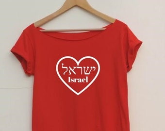 Woman shirt, Hebrew shirt, Hebrew, Off shoulder shirt, Israel, Heart, Israel in my Heart, Support Israel, Stand with Israel, Hebrew heart