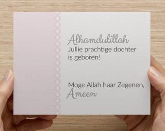 Tag Birth 05 incl. envelope
