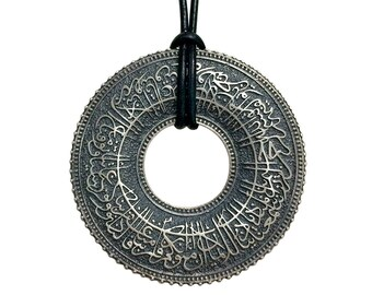 Ali Imran Necklace in Sterling Silver Metal, Ali Imran text from Quran, Arabic Necklace, Islamic Necklace, Arabic Calligraphy Necklace