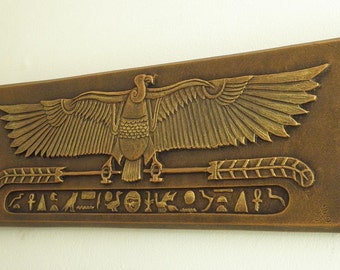 Egyptian bas relief NEKHBET symbol of power of the upper Egypt