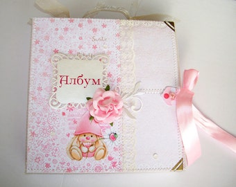 AVAILABLE Scrapbook Baby Girl  Album Scrapbook Album Personalized Scrapbook album Baby Scrapbook Newborn book Baby Album
