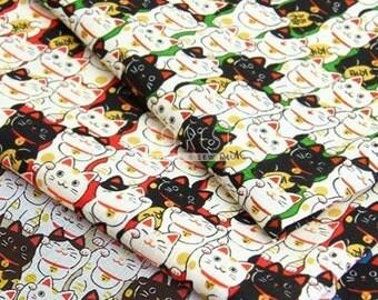 Cosmo Dobby Cat fabric