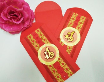 3 Pieces Red Envelope/ Lucky Envelope/ Money Pocket/ Angpow/ Hong Bao for celebration Chinese New Year/ Birthday/ Weddings