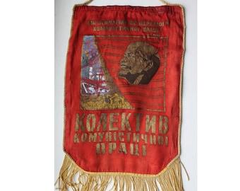 Vintage Soviet Flag Banner. Lenin pennant . Banner USSR. Communist Propaganda
