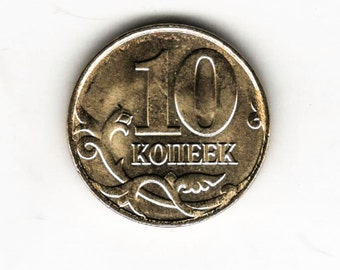 collectible russian coin 2010