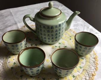 Vintage Japanese Teapot Set with 4 Cups Made in Year Miyuki Makoto
