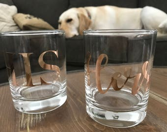 His and Hers Drinking Glasses