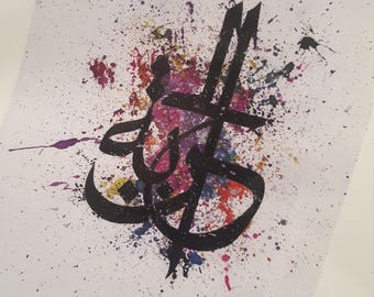 Life - Arabic calligraphy -print