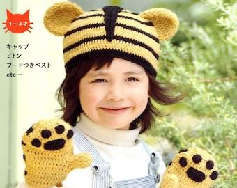 CROCHET Animal Cap & Wear - Japanese Craft Book