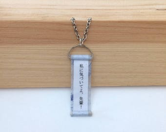 Notice me senpai in Japanese calligraphy on a light blue minimal necklace