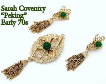 Sarah Coventry Brooch & Earrings Peking Tassel Style Set Early 1970s