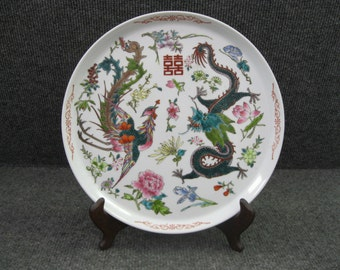 Chinese Dragon and Phoenix Plate