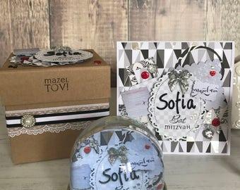 Luxury Bat Mitzvah gift set, black and white snow globe, jewish luxury gift Mazel Tov personalised Jewish Gift, jewish Gift, Jewish keepsake
