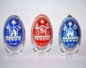Nativity ornament Christmas gift for baby boy first Christmas baptism gift wonderful keepsake for family of worshipers of our Lord