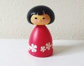 Vintage, Avon, Mary Blair, Disney, It's A Small World, No Tears, Shampoo, Bottle, Asian Girl, Toy, Figurine