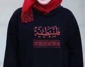 "Palestinian "" falastiniya "" Hooded Sweatshirt"