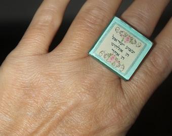 Adjustable metal ring, Chai ring, Shema ring, Hebrew Jewelry, Mom, Love ring, Judaica jewelry