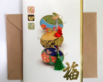Three Lucky Pouch Card with a Tassel Charm - Korean Traditional Design