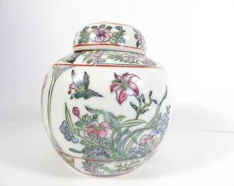 Vintage Blue Floral Ginger Jar - Small Chinese Ginger Jar