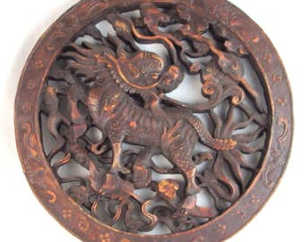 Fire Breathing Dragon - Mythical Asian - Oriental Legend - Folk Lore Monster - 11 1/2 inch Diameter Carved Cinnabar Style Wall Hanging