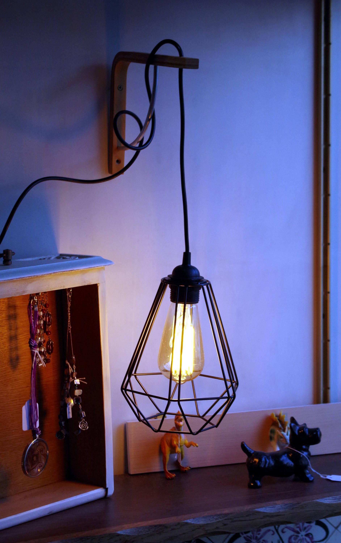 applique potence abat jour cage acier noir. Black Bedroom Furniture Sets. Home Design Ideas