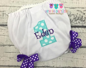 Purple and teal 1st birthday diaper cover - birthday diaper cover - purple and teal birthday bloomers