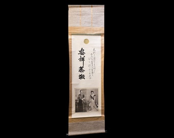 Scroll with Taisho Emperor - FREE SHIPPING