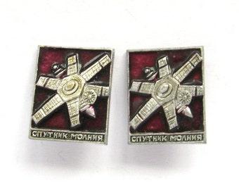 Satellite Molniya, Set of 2 Soviet Space Badges, Vintage metal collectible badge, Spacecraft, Soviet Pin, Vintage Badge, Made in USSR, 1980s