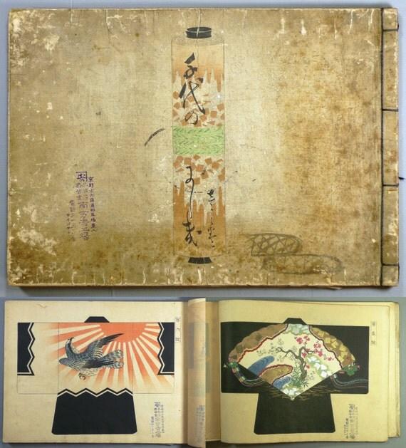 "1900, Japanese antique book, Taguchi Bairei, ""Chiyo no Nishiki vol.1"""