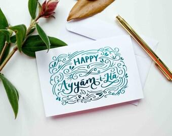 Happy Ayyám-i-Há (Green Foil - Swirls), Baha'i Greeting Card, Baha'i Holy Day