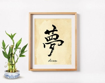 Chinese Calligraphy Etsy
