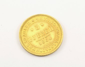 1864 Russia 5 Roubles Gold Coin