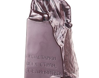 German Philosopher / Socialist Karl Marx Stone Statue / Bust 15cm (5.9'') brown