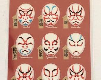Japanese Sticker - Kabuki Design - Sticker Pack - Planner Sticker - Decorative Sticker - Japanese Sticker - Fancy Sticker - Kawaii Stickers