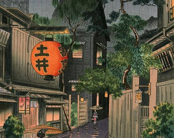 "Japanese Art Print ""Evening at Ushigome"" by Tsuchiya Koitsu, woodblock print reproduction, asian art, cultural art, rainy, japanese lantern"
