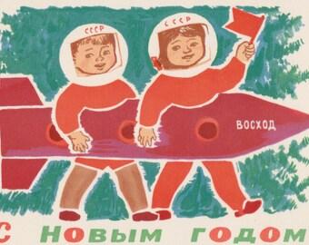 "Vintage ""Happy New Year"" Postcard by A. Charkhn - 1965"