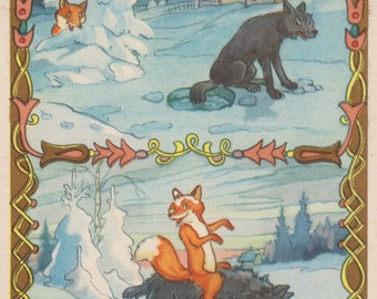 "Postcard Illustration by P. Nosov for Russian Folk Tale ""The Fox and The Wolf"" -- 1956"