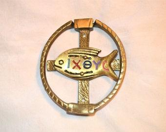 Christian Fish Door Knocker 1970 Israel Original Enamel