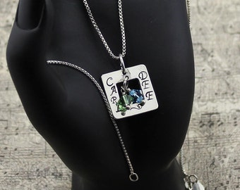 Sterling Silver, Personalized 2-Name Square Frame Pendant w/Birthstone Crystals on a 16, 18, 20 or 24-Inch Sterling Silver Bead or Box Chain