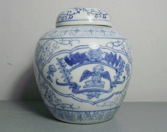 Vintage Chinese Blue and White Ginger Jar, Porcelain Ginger Jar, Chinoiserie Vase, Chinoiserie Decor, Blue Chinese Decor, Chinoiserie Gift
