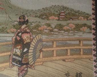 Framed Japanese Tapestry/Geisha Girl/ Made in Japan/ Wall Decor/ Asian Art - 1980's
