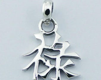 Feng Shui Chinese Symbol Prosperity Solid 925 Sterling Silver 34008