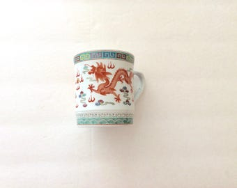 Vintage Chinese Covered Tea Cup Dragon Design Hand Painted 1960's