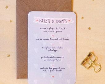 """Postcard """"wish list"""""""