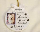 Pet Memorial - Pet Ornament - Christmas ornament - Memorial Ornament - Dog Ornament - Dog Memorial - Personalized - Ornament - Cat Ornament