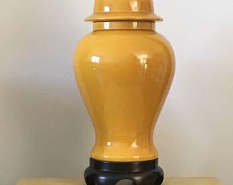 Hollywood Regency Ginger Jar Lamp
